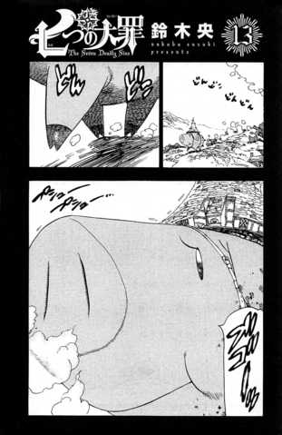 File:Volume 13 page 1.png