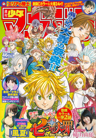 File:Issue15 46.png