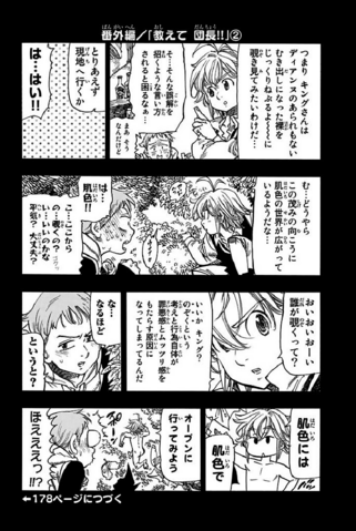 File:Volume 6 extra 2.png