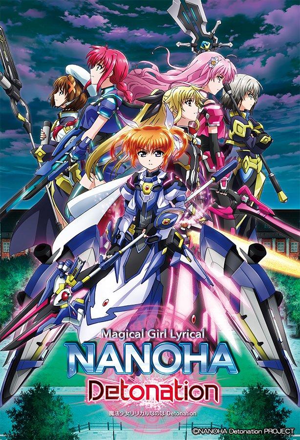 File:Nanoha Detonation.png