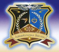 TSAB Logo