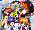 Magical Girl Lyrical Nanoha INNOCENTS