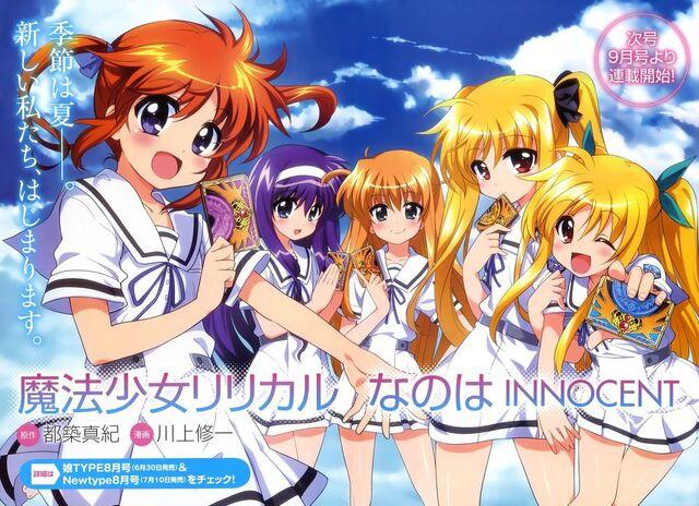 File:Innocent manga.jpg