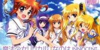 Magical Girl Lyrical Nanoha INNOCENT (manga)