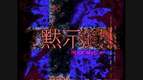 東方黙示録 - Stage 1 Boss - Kurokku no Kaijin's Theme - Phantom of the Rattle