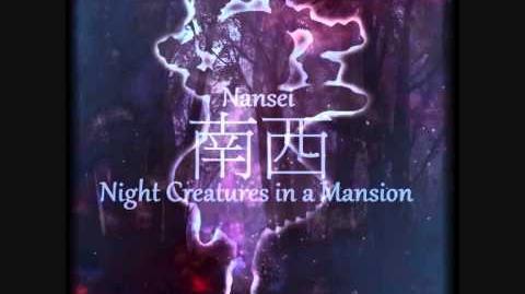 南西Project - NCM - Uchikina's Theme - Shy Invisible in Dark - Stage Boss 1-0