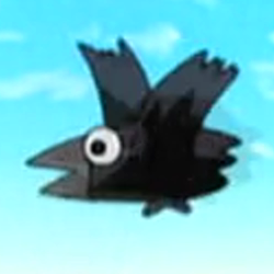 File:Ahou-Bird.png