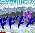 Thumbnail for version as of 16:27, April 21, 2014