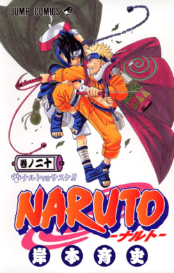 Vol20