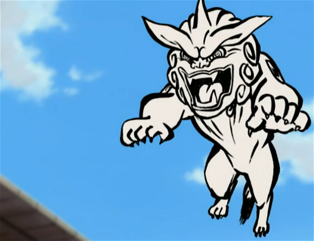 File:Tomoe Lion.png