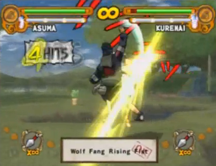 File:Wolf Fang Rising Fist.png
