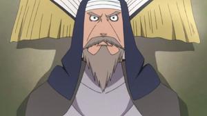 Tsuchi Daimyo