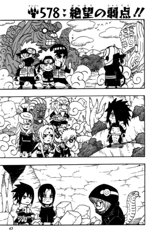 File:Chapter 578 Cover.png