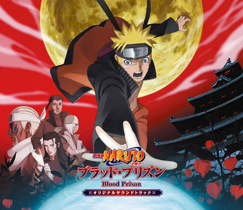 File:Blood Prison OST CD cover.jpg