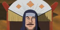 This Daimyō