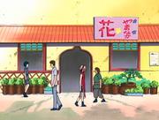 Yamanaka's flower shop