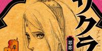 Sakura Hiden: Gânduri despre dragoste, purtate de o briză primăvăratică