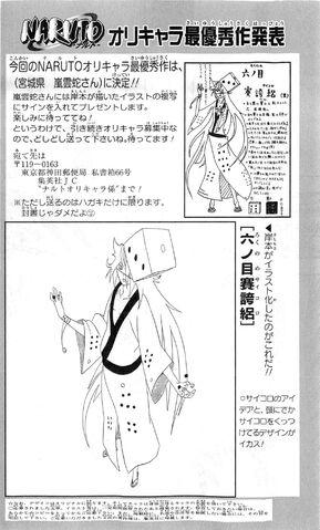 File:Orichara 58.jpg