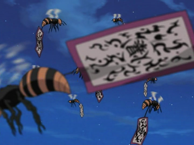 File:Bee Bomb Technique.png