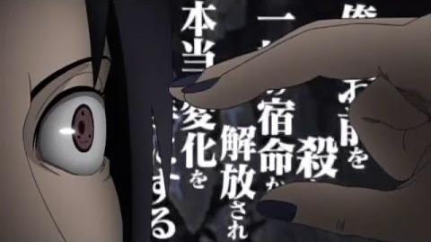 Naruto Shippuuden - Itachi Shinden-hen ~Hikari to Yami~ PV