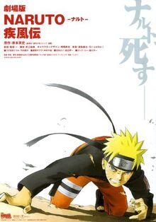 Naruto Shippūden Movie Poster