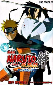 Naruto Shipp den 2- Bonds Poster