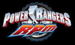 File:250px-PR RPM logo.png