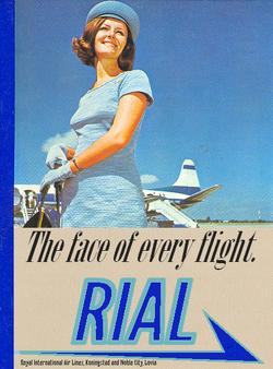 RIAL advert 1960s