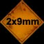 File:2x9mm.png