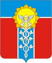 Coat of Arms of Armavir