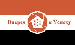 Repguarderuseaflag