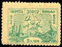 Stamp Transcaucasian 1923 2k