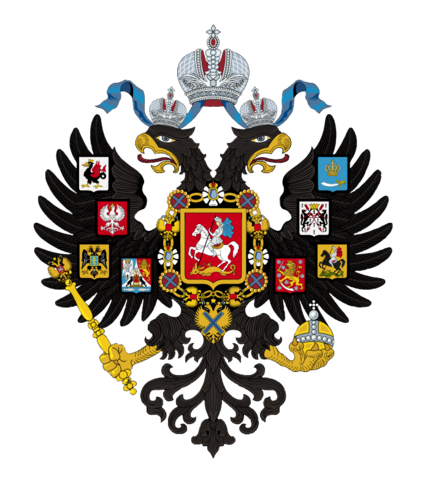 File:ImperialRussianCoA2.png