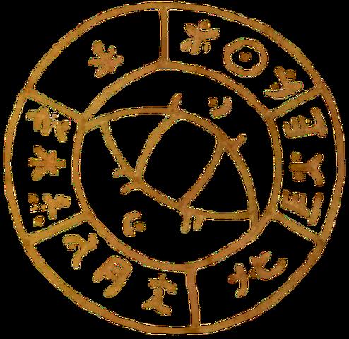 File:Youkai Circle clipped rev 1.png