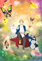 SOUND THEATRE x Natsume's Book of Friends ~ Gathering Sound Play Cover