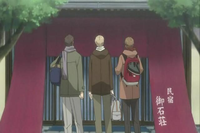 File:Sakanaka chizu's inn frontdoor.png