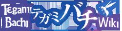 Tegamibachi-wordmark