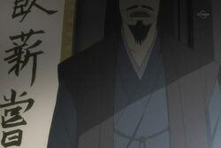 Nanase-shi-father
