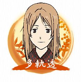 File:Taki-Icon.jpg