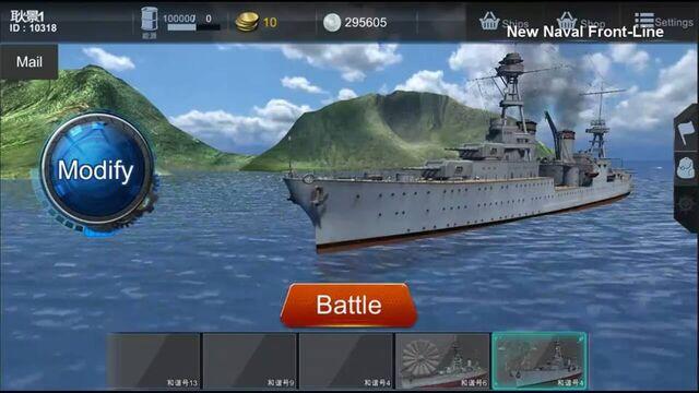File:Naval Frontline 1.7 Update.jpg