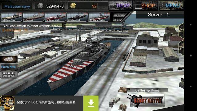 File:Battleship Roma.jpg