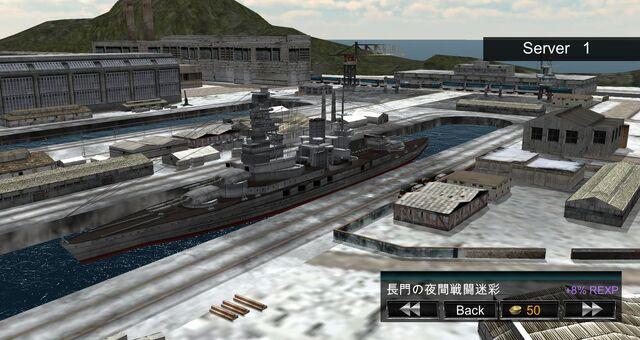 File:Naval Front-Line 2015-09-19 12-02-15-47.jpg