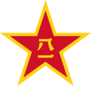 Peoples' Army of Unified China flag