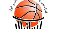 Iranian Basketball Super League