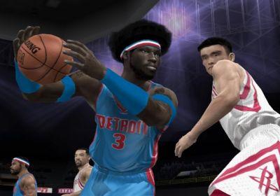 File:NBA 2K5 2.jpg