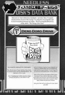 Super gel dero doro drink