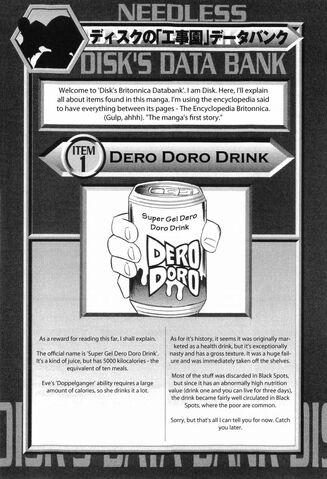 File:Super gel dero doro drink.jpg