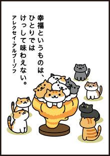 Manga3pg3