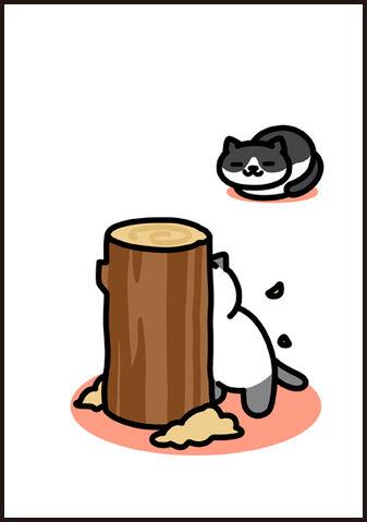 File:Manga24 P2.jpg