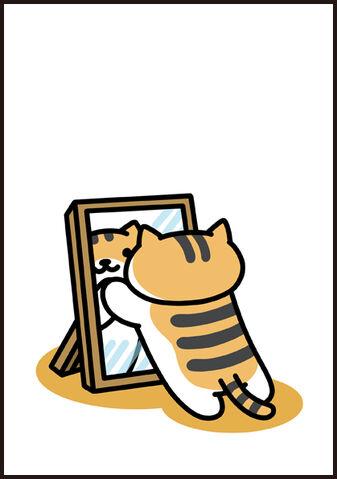 File:Manga30 P2.jpg